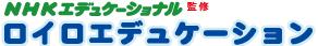 ロイロエデュケーションロゴ