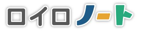 ロイロノートロゴ